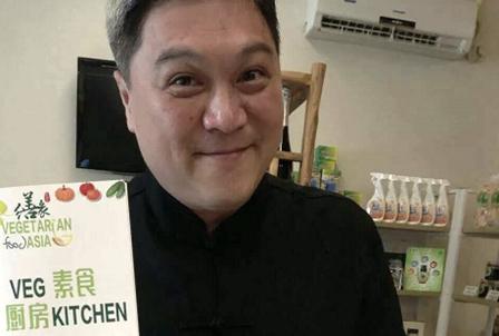 尹浩基:希以素食健康为基础 接引更多人茹素