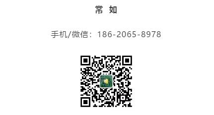 微信图片_20190911171325