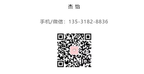 微信图片_20190911171329