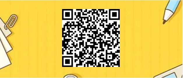 微信图片_20190911170952-3